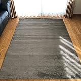 日本製 ラグマット 130cm×190cm チャコール 床暖 防ダニ 丸洗いOK アレルブロック