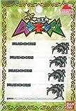 パイオニア 新甲虫王者ムシキング ネームラベル 4枚入り グランディスオオクワガタ MK300-MK02
