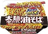 エースコック スーパーカップ MAX大盛り 太麺辛だれ油そば 165g ×12個