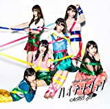 【Amazon.co.jp限定】46th Single「ハイテンション Type E」通常盤 (オリジナル生写真付)