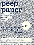 peep paper_〈vol.3〉Form katachi