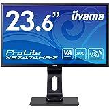 マウスコンピューター iiyama モニター ディスプレイ XB2474HS-B2(23.6型/VA/ノングレア/昇降/ピボット/スウィーベル/チルト/DP,HDMI,D-Sub)