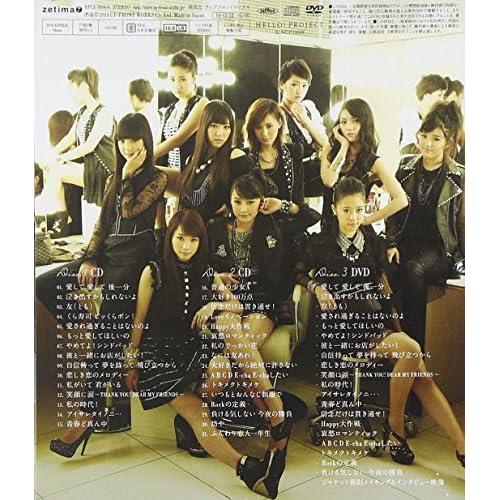 モーニング娘。\\\'14カップリングコレクション2(初回生産限定盤)(DVD付)