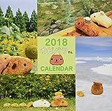 カピバラさん壁かけカレンダー 2018 ([カレンダー])
