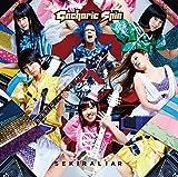Gacharic Spin/ガチャガチャダンサーズ