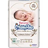 MamyPoko Natural Tape NB, 63ct, 63 count