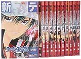 新テニスの王子様 コミック 1-11巻セット (ジャンプコミックス)