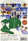 バナナマン傑作選ライブ bananaman Punch [DVD] 画像