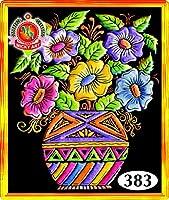 Asian Hobby Crafts DIY Emboss Painting Kit : 383