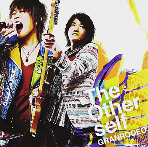 「The Other self/GRANRODEO」人気アニメ○○OP曲!歌詞&PVを徹底紹介♪の画像