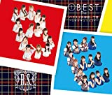 1BEST The バクステ外神田一丁目~5年がギュッとSP~<初回限定盤A (2CD)>