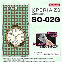 SO02G スマホケース XPERIA Z3 Compact SO-02G カバー エクスペリア Z3 コンパクト ソフトケース チェック時計 緑 nk-so02g-tp1223