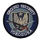 自衛隊グッズ ワッペン 海上自衛隊 横須賀陸警隊 ショルダーパッチ 青 ベルクロ付