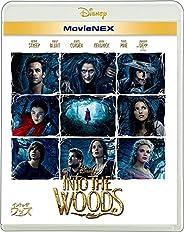 イントゥ・ザ・ウッズ MovieNEX [ブルーレイ+DVD+デジタルコピー(クラウド対応)+MovieNEXワールド] [Blu-ray]