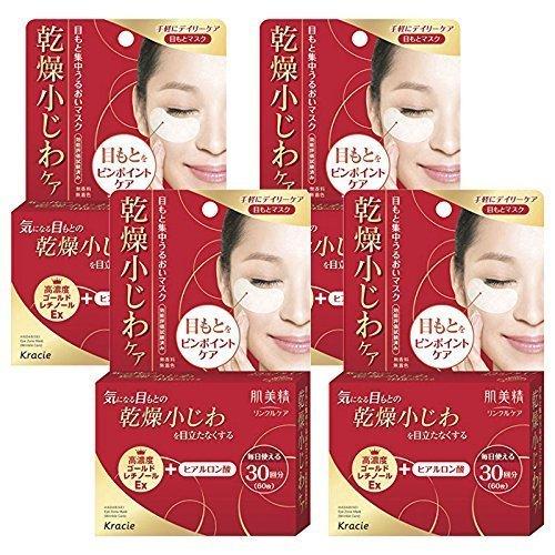 【セット品】肌美精 目もと集中リンクルケアマスク 60枚 (4個)