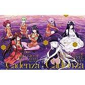 劇場版 蒼き鋼のアルペジオ ‐アルス・ノヴァ‐ Cadenza <初回生産限定特装版BD> [Blu-ray]