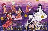 「劇場版 蒼き鋼のアルペジオ-アルス・ノヴァ- Cadenza」...[Blu-ray/ブルーレイ]