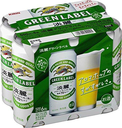 キリン 淡麗グリーンラベル 6缶パック 500ml×6本