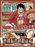 ワンピース 2020カレンダー エンスカイCL-007
