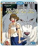 魔法公主【もののけ姫】 Princess Mononoke (2枚組Blu-ray/DVDコンボ...