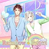 Frep(フレップ)「Rainbow☆Peace」Type-B【激スク 住職先生編<沙螺&amp;悠真>】