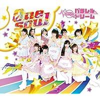 One Soul【初回限定盤】