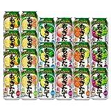 【Amazon.co.jp限定】アサヒもぎたて 6種飲み比べ オリジナル20本セット [ チューハイ 350ml×20本 ]