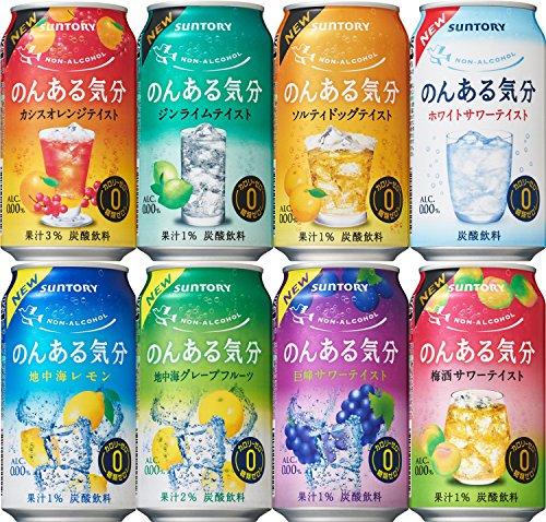 のんある気分 オリジナルセット 350ml×24本(8種類・各3本) ノンアルコール飲料