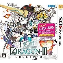 セブンスドラゴンIII code:VFD お買い得版  - 3DS