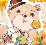 アイドルとふたりでトロけるCD 「√HAPPY+SUGAR=IDOL」 8th さとぅ【最終巻】