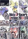 Moto GPレーサーズアーカイヴ〈2004〉 (ピットウォークフォトコレクション)
