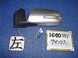 トヨタ 純正 アベンシス T250系 《 AZT250W 》 左サイドミラー P41700-16005515