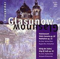 Violinkonzert Op.82