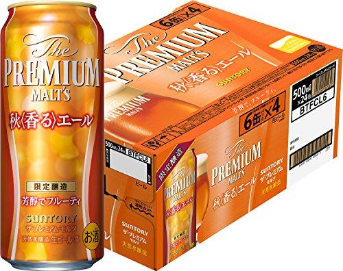 サントリー ザ・プレミアム・モルツ 秋香るエール500ml × 24缶