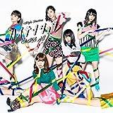 46th Single 「ハイテンション Type D」【通常盤】