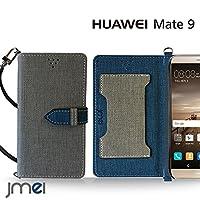 Huawei Mate9 ケース JMEIオリジナルカルネケース VESTA グレー ファーウェイ メイト 9 楽天モバイル simフリー スマホ カバー スマホケース 手帳型 ショルダー スリム スマートフォン