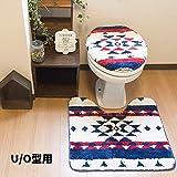 トイレ2点セット U/O型用 ホームズ ネイティヴ おしゃれ かわいい