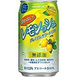 チョーヤ 酔わないレモンっシュ [ ノンアルコール 350ml×24本 ]