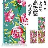 KEIO ケイオー isai LGL22 カバー 手帳型 バラ 薔薇 LGL 22 手帳 フラワー 花柄 isai ケース LGL22 ケース ローズ ライム イサイ 手帳型ケース ittnローズライムt0188
