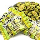 吉松 わさびビンズ 業務用 お菓子 小分け 小袋 おつまみ 珍味 わさび 450g (個包装)