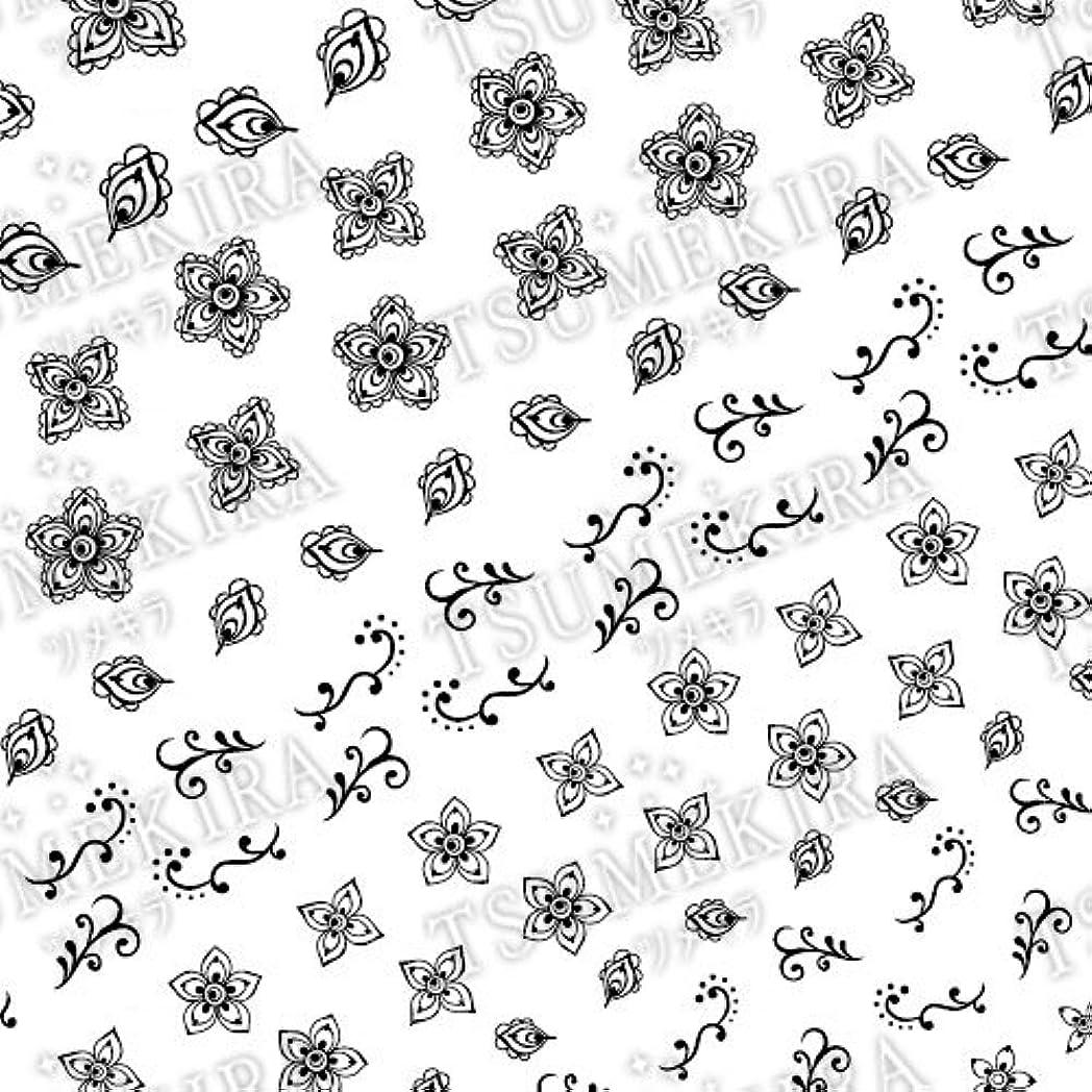 夜の動物園デザイナー和解するツメキラ ネイル用シール フラワースタイル メヘンディ2 ブラック