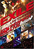 "EXILE LIVE TOUR 2005 ~PERFECT LIVE ""ASIA""~ [DVD]"