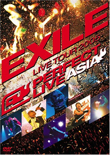 "EXILE LIVE TOUR 2005 ~PERFECT LIVE ""ASIA""~ [DVD]の詳細を見る"