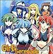 ヴァンドレッド ヴォーカルコレクション Girl's Serenade