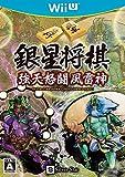 銀星将棋 強天怒闘風雷神 - Wii U