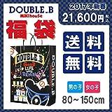 mikihouse(ミキハウス) ダブルB 2万円 福袋 2017年 新春 (110cm, 女の子用)