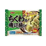 ちくわの磯辺揚げ 132g(8個入り) ニッスイ 冷凍食品