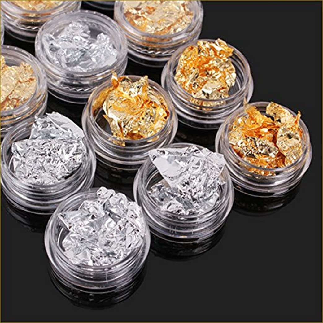 再発する補償頻繁にネイル用品金箔 銀箔 大量 12個入り 2色 ケース付き ネイルパーツ メタルスタッズ ネイルナゲット ホイル ベイント用
