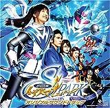超忍者隊イナズマ!!SPARK オリジナル・サウンドトラック