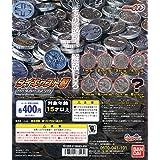 ガシャポン 仮面ライダーオーズ ダイキャスト製セルメダルスイング レア&シークレット2種入り全8種セット